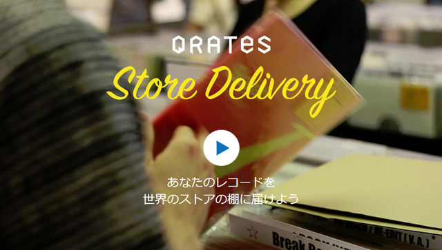 QRATES STORE DELIVERY