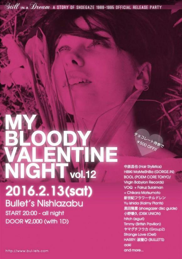 My Bloody Valentine Night 2016