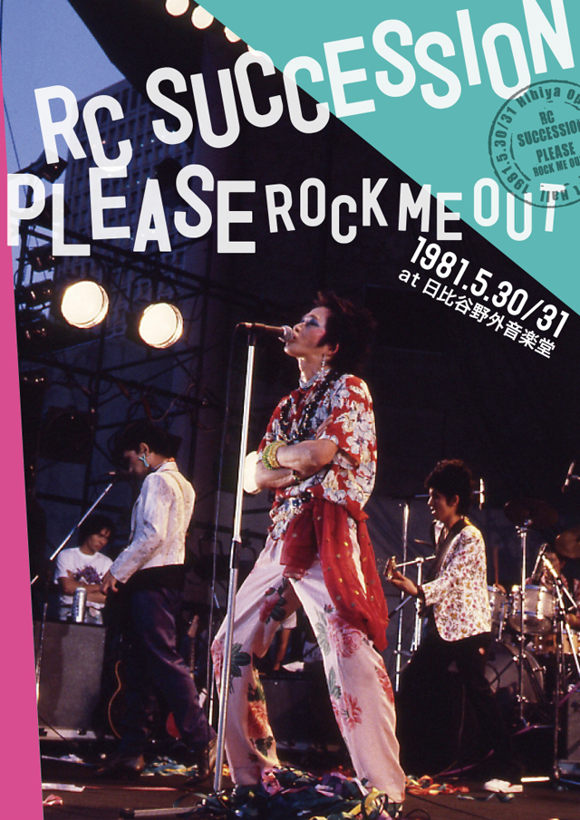RCサクセション / PLEASE ROCK ME OUT at 日比谷野外音楽堂 1981.5.30/5.31