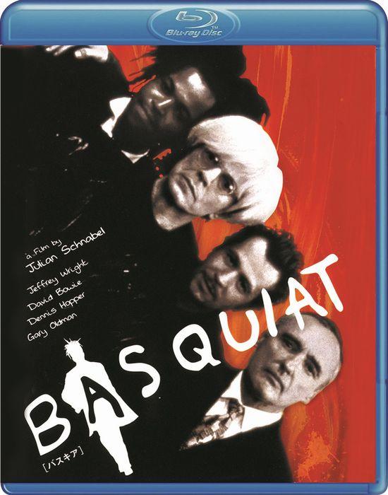 バスキア [Blu-ray]