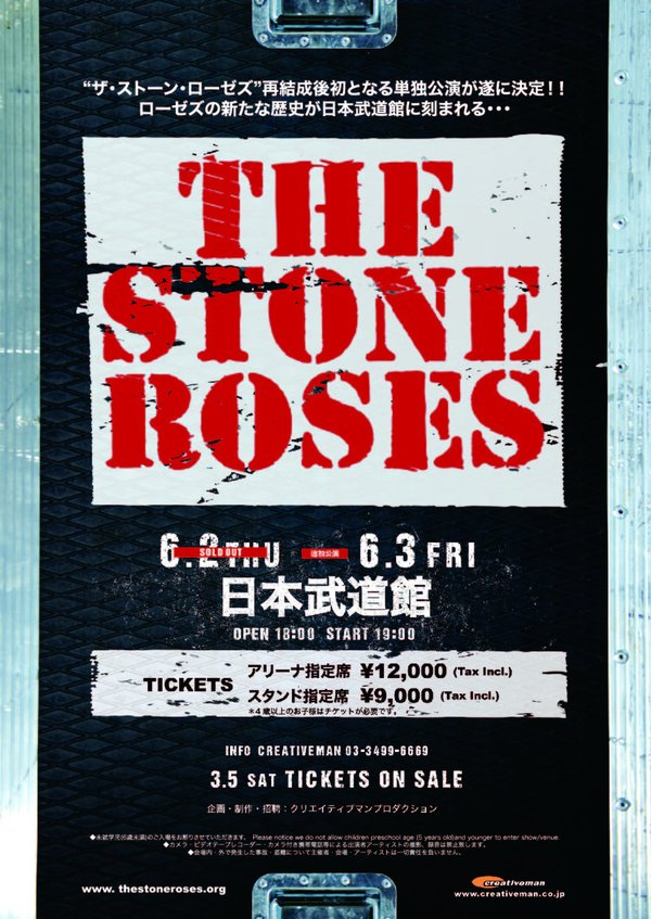 Stone Roses Japan Tour