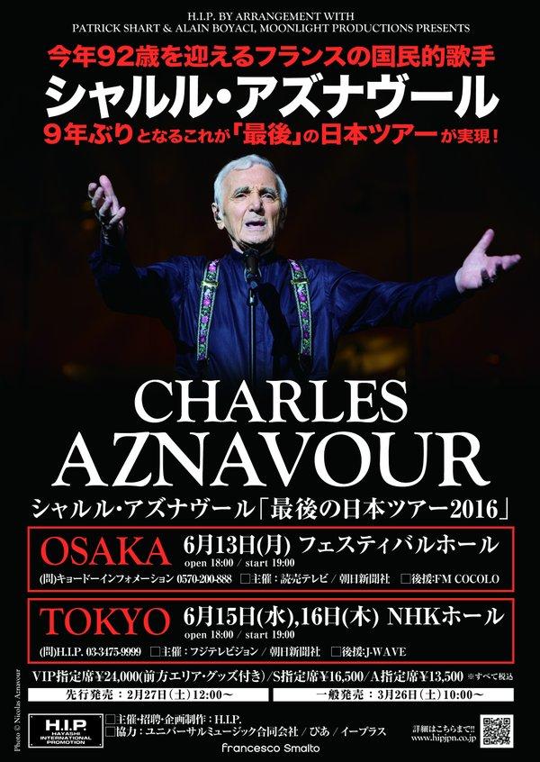 Charles Aznavour Japan Tour 2016