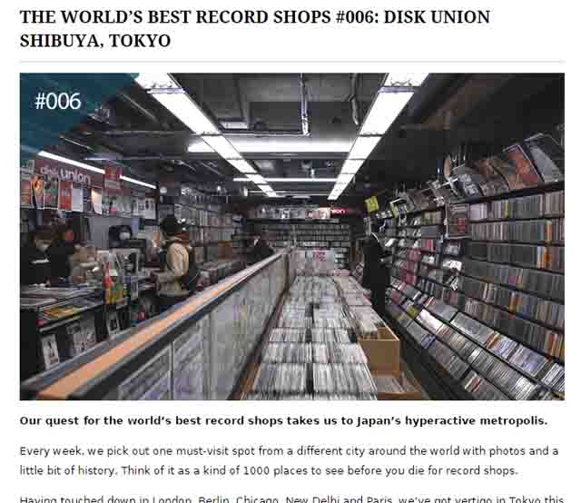 The Vinyl Factory - THE WORLD'S BEST RECORD SHOPS #006: DISK UNION SHIBUYA, TOKYO