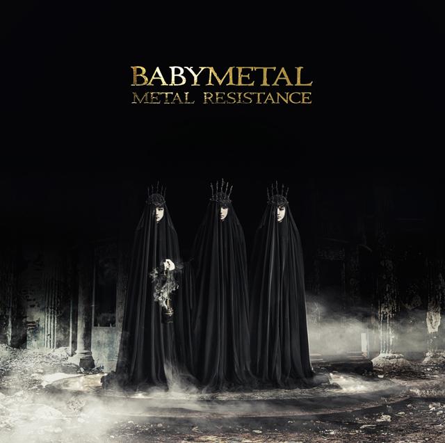 BABYMETAL / METAL RESISTANCE [初回生産限定盤]