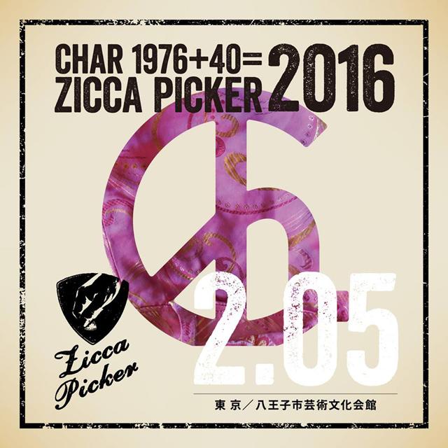 Char / ZICCA PICKER 2016 vol.2 - 東京 八王子市芸術文化会館