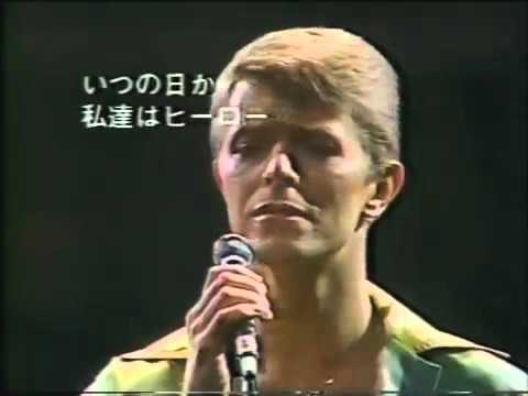 David Bowie - Tokyo Live 12-12-1978