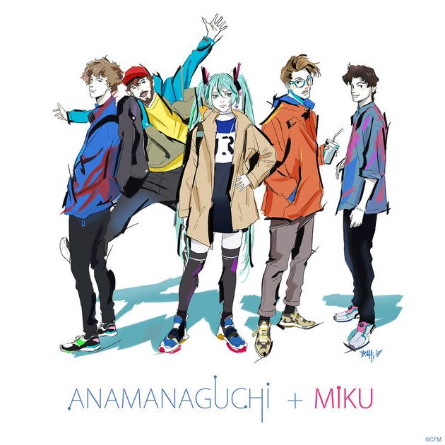 Anamanaguchi / Miku ft. Hatsune Miku