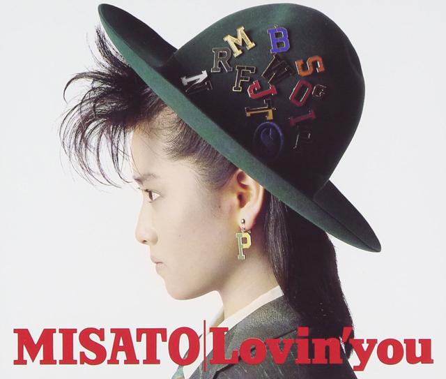 渡辺美里 / Lovin' you