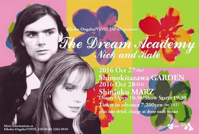 英国音楽/VINYL JAPAN【 THE DREAM ACADEMY 】-Nick and Kate-
