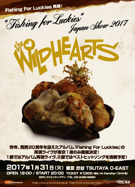 THE WiLDHEARTS『Fishing For Luckies』Japan Show 2017