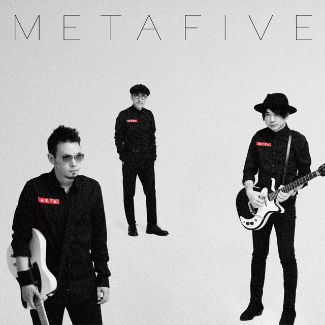METAFIVE / METAHALF