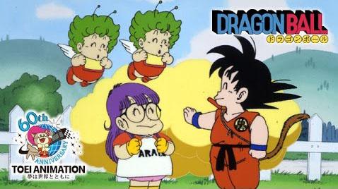 ドラゴンボールとDr.スランプアラレちゃん