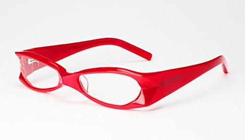 ウルトラアイ老眼鏡(リーディンググラス)