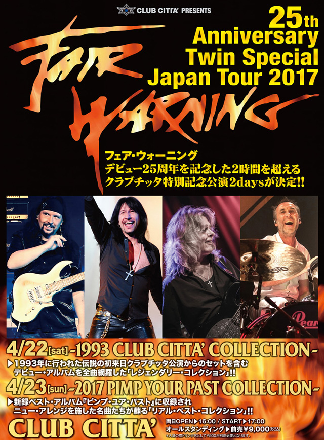CLUB CITTA' PRESENTS Fair Warning - 25th Anniversary Twin Special Japan Tour 2017 -