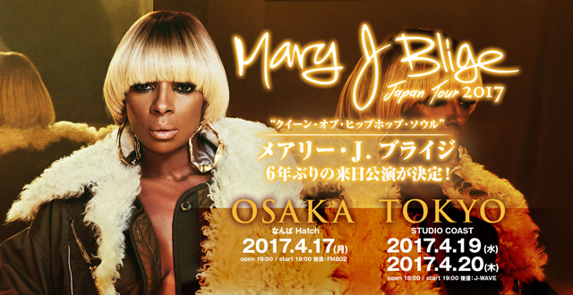Mary J. Blige Japan Tour 2017