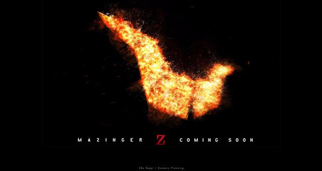 マジンガーZの画像 p1_25