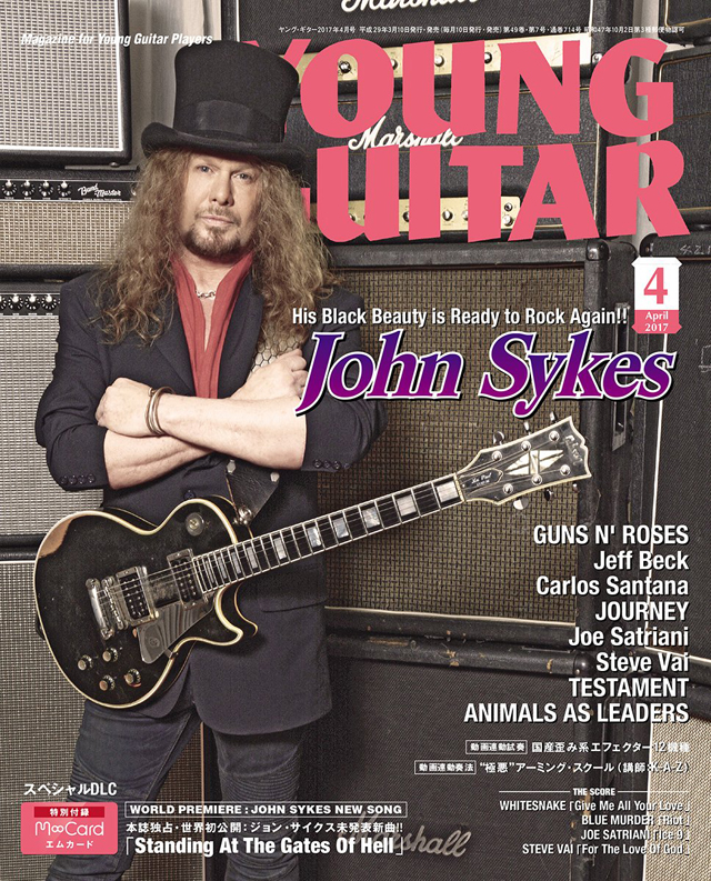 YOUNG GUITAR 2017年4月号 PHOTO BY YOUNG GUITAR / SHINKO MUSIC ENTERTAINMENT.CO.LTD.
