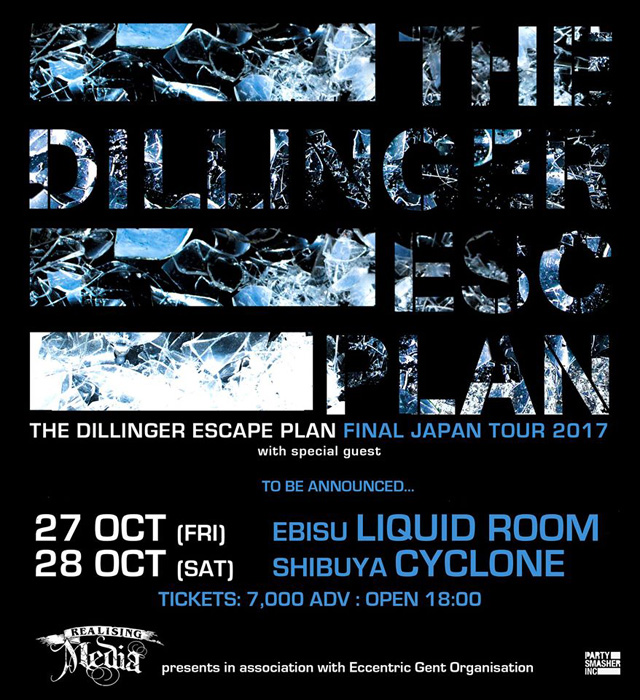 The Dillinger Escape Plan Final Japan Tour 2017