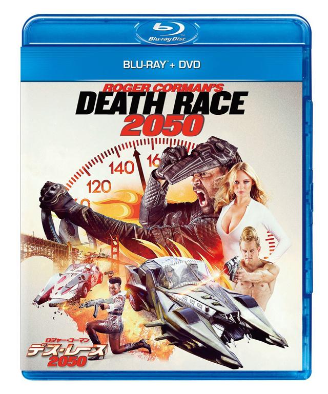 ロジャー・コーマン デス・レース 2050 ブルーレイ+DVDセット