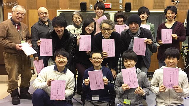 NHK『FMシアター「レ・コードがくれた奇跡」』