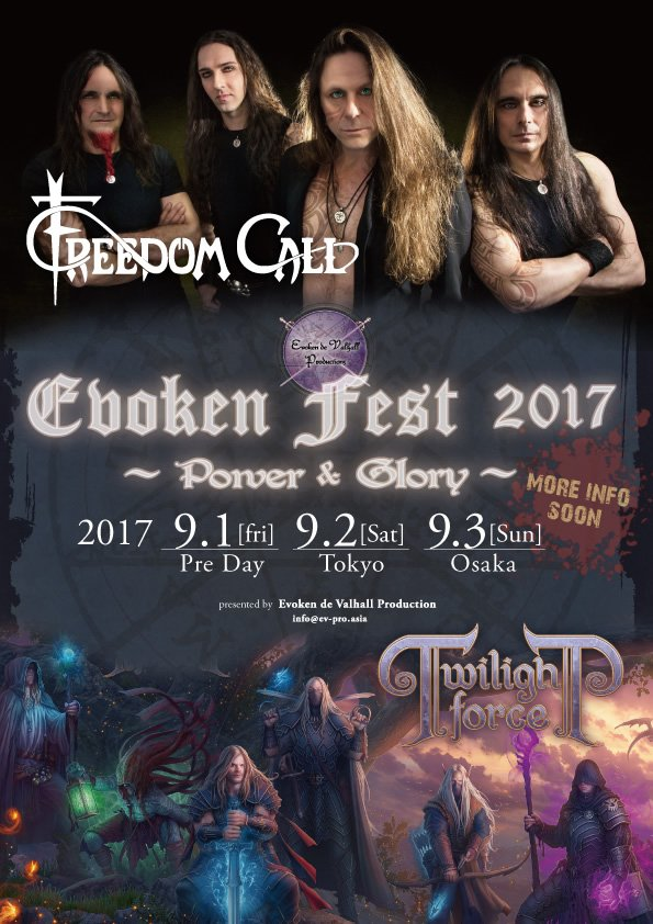 Evoken Fest 2017