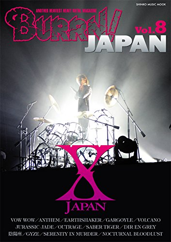 BURRN! JAPAN Vol.8<シンコー・ミュージック・ムック>