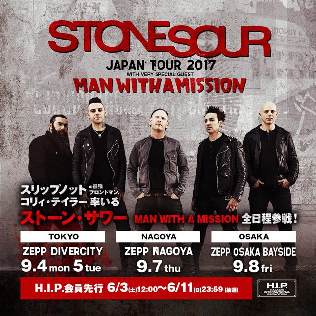 Stone Sour Japan Tour 2017