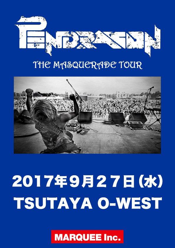 PENDRAGON〜THE MASQUERADE TOUR〜