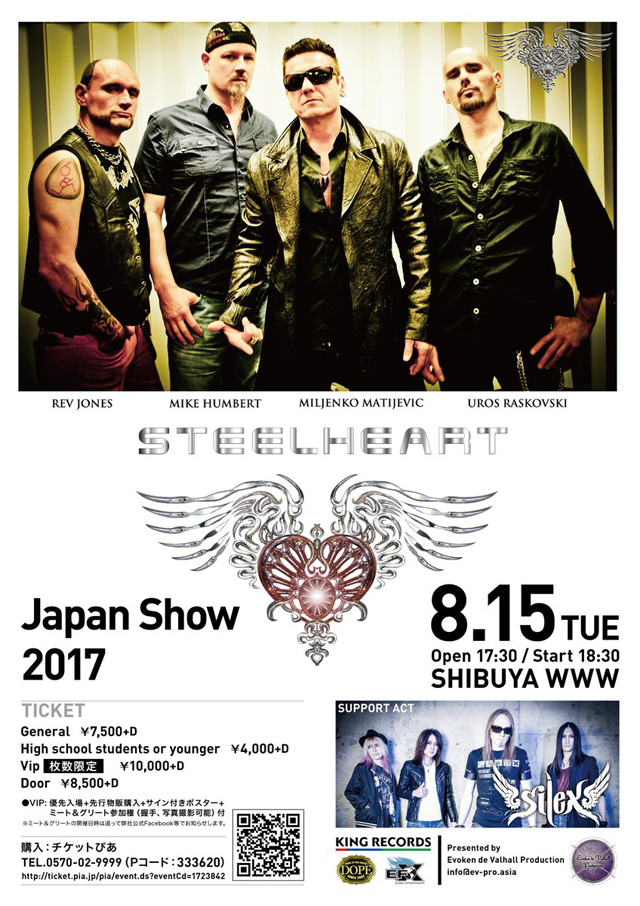 STEELHEART Japan Show 2017