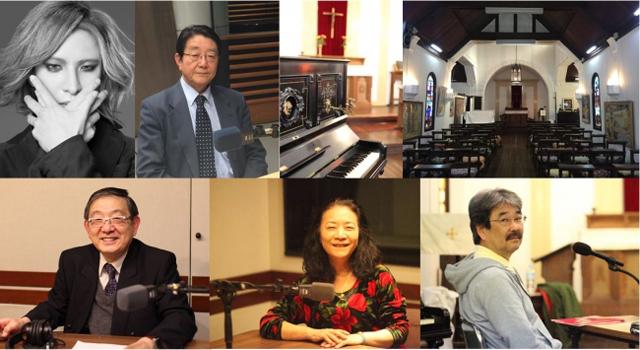 TOKYO FM『ねむの木の庭に咲く薔薇「プリンセス・ミチコ」50周年記念番組 「美智子さまがつむいだ音楽のとき〜天使のピアノと音楽をめぐる証言集〜」』