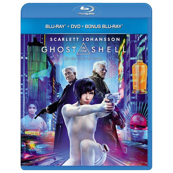 「ゴースト・イン・ザ・シェル」Blu-ray+DVD+ボーナスBlu-rayセット