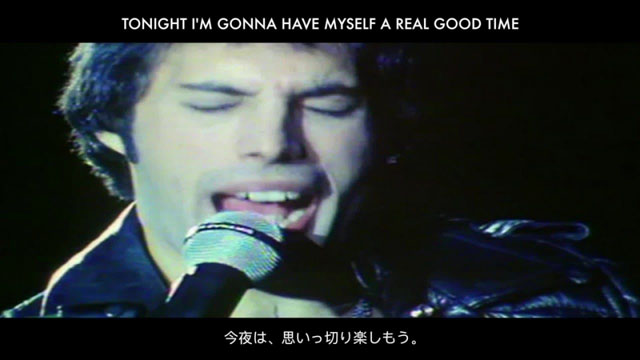 Queen - Don't Stop Me Now (Lyrics In Japanese & English)