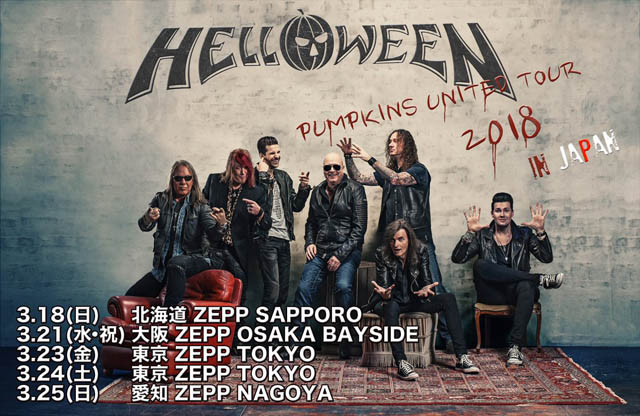 "HELLOWEEN""PUMPKINS UNITED WORLD TOUR 2018"" in JAPAN"
