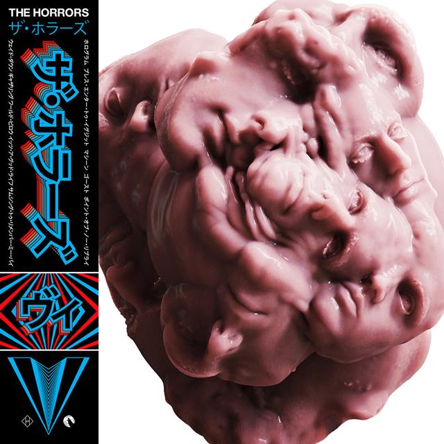 The Horrors / V