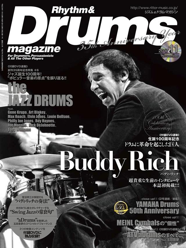 リズム&ドラム・マガジン 2017年11月号