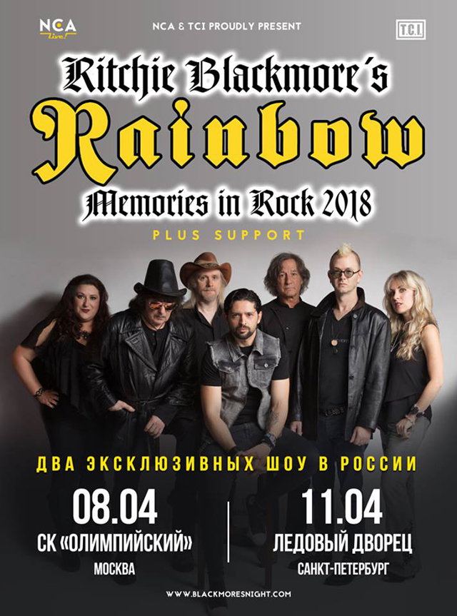 Ritchie Blackmore's Rainbow 2018 Tour