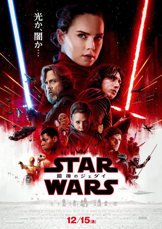 スター・ウォーズ/最後のジェダイ ©2017 Lucasfilm Ltd. All Rights Reserved.