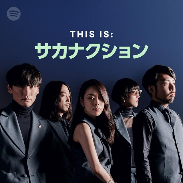 Spotify - This is: サカナクション