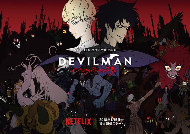 DEVILMAN crybaby (c)Go Nagai-Devilman Crybaby Project