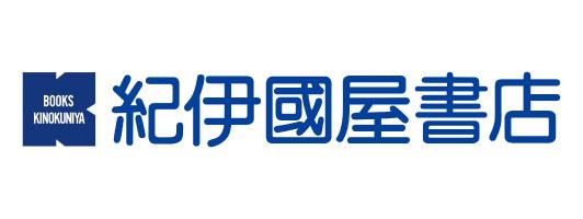 Kinokuniya Company Ltd.