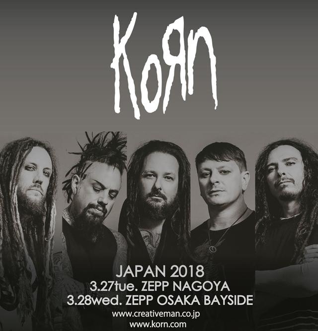 KoRn Japan 2018
