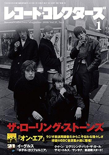 レコード・コレクターズ2018年1月号