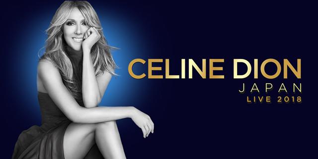 Celine Dion JAPAN LIVE 2018