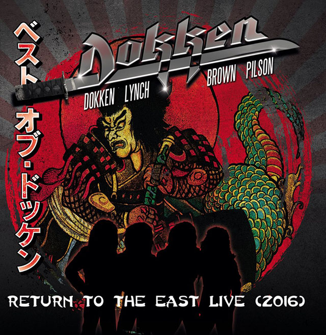 Dokken / Return To The East Live (2016)