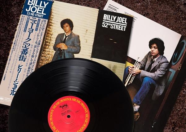ビリー・ジョエル『ニューヨーク52番街』 アナログ盤