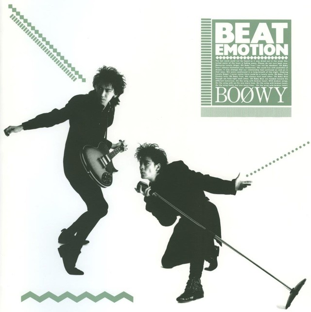 BOØWY / BEAT EMOTION