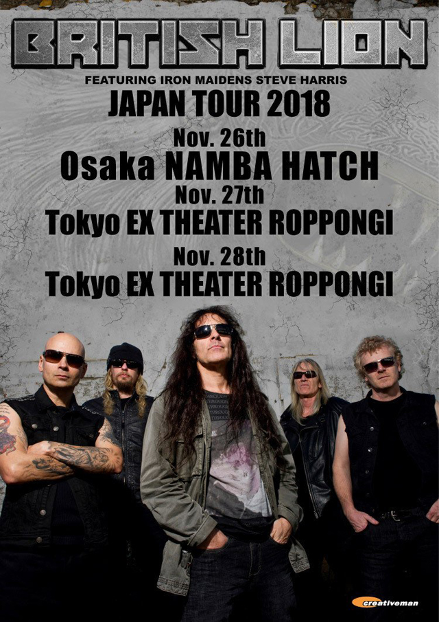 BRITISH LION FEATURUNG IRON MAIDENS STEVE HARRIS Japan Tour 2018