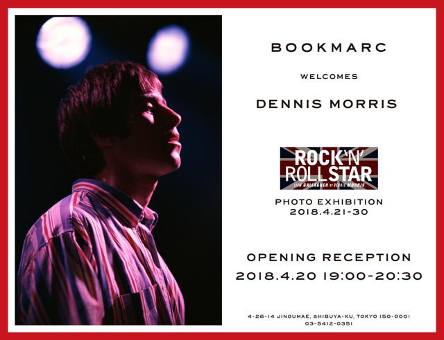 """Dennis Morris """"ROCK 'N' ROLL STAR"""" Liam Gallagher 写真展"""