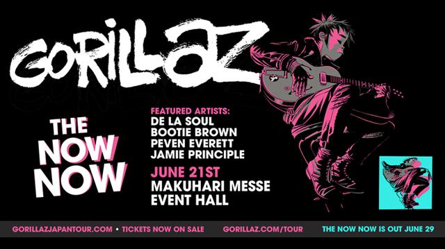 GORILLAZ HUMANZ TOUR 2018 JAPAN