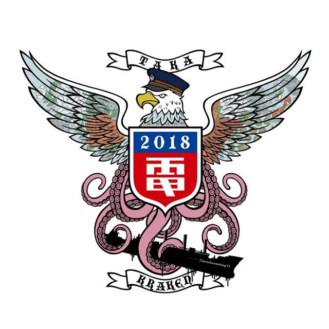 電気グルーヴ / クラーケン鷹 2018